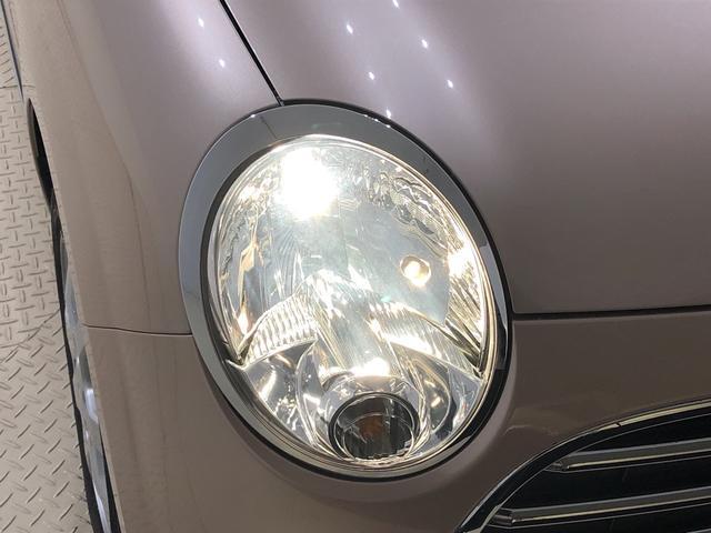 「ダイハツ」「ミラジーノ」「軽自動車」「広島県」の中古車37