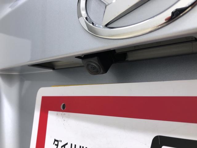 「ダイハツ」「タント」「コンパクトカー」「広島県」の中古車10