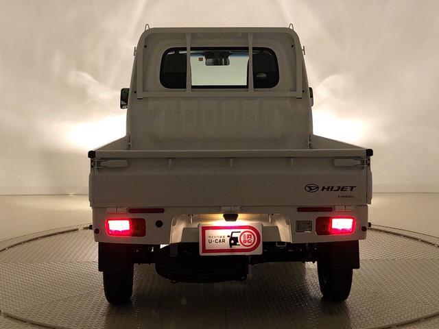 「ダイハツ」「ハイゼットトラック」「トラック」「広島県」の中古車37
