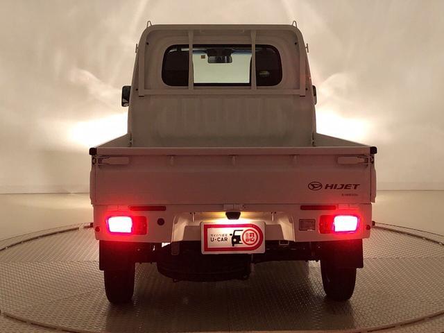 「ダイハツ」「ハイゼットトラック」「トラック」「広島県」の中古車38