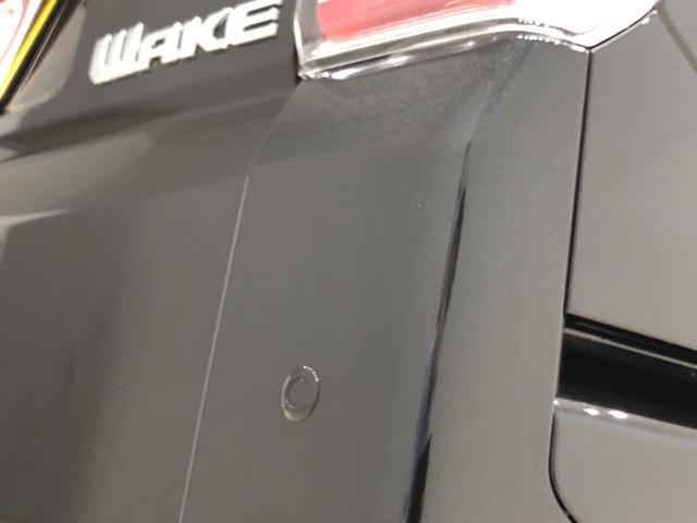 「ダイハツ」「ウェイク」「コンパクトカー」「広島県」の中古車34