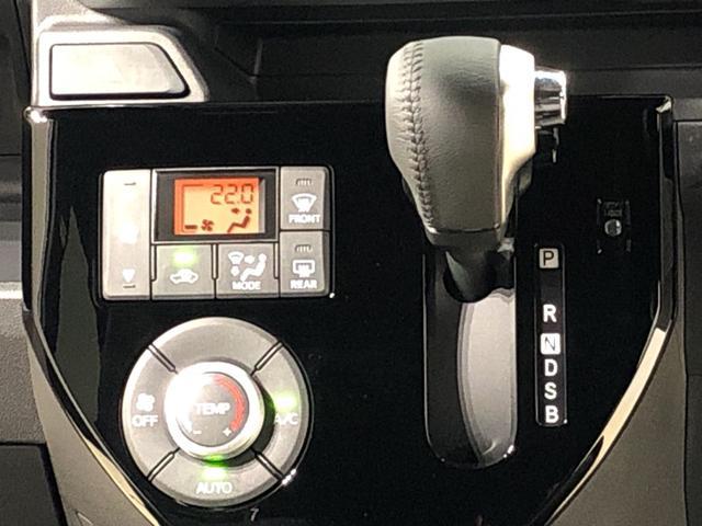 「ダイハツ」「ウェイク」「コンパクトカー」「広島県」の中古車14