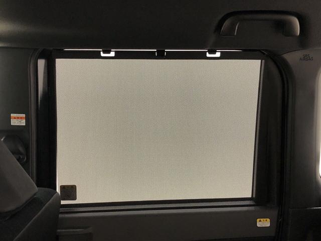 カスタムX アップグレードパック スマートキー LED(39枚目)
