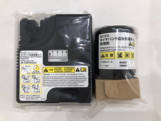 Xメイクアップリミテッド SAIII パノラマモニター付き(37枚目)