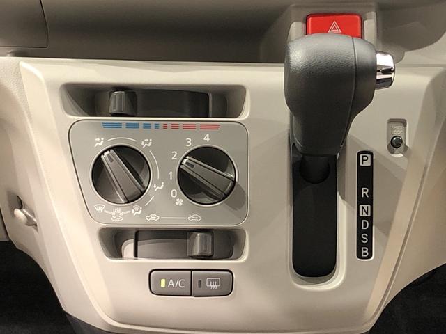 XリミテッドSAIII 純正バックカメラ LEDヘッドランプ(11枚目)