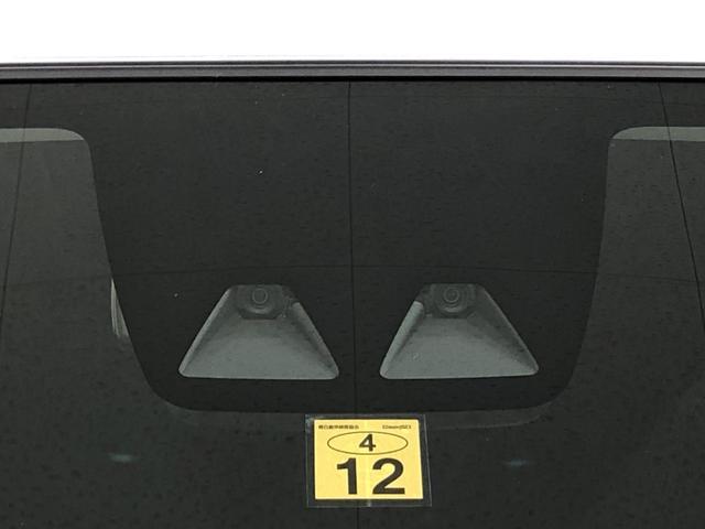 XリミテッドSAIII 純正バックカメラ LEDヘッドランプ(34枚目)