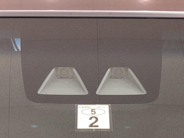 XリミテッドII SAIII LEDヘッドライト キーフリー(39枚目)