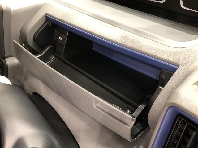 Xターボ リア片側電動スライドドア シートヒーター(24枚目)