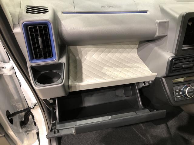 Xターボ リア片側電動スライドドア シートヒーター(31枚目)