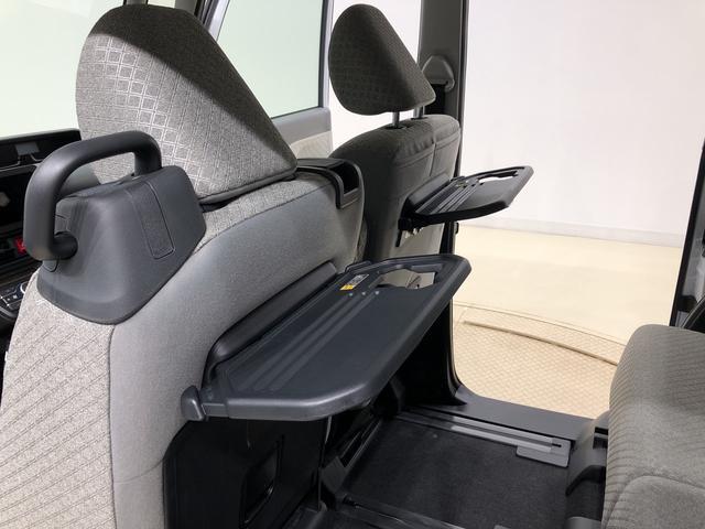 Xターボ リア片側電動スライドドア シートヒーター(36枚目)