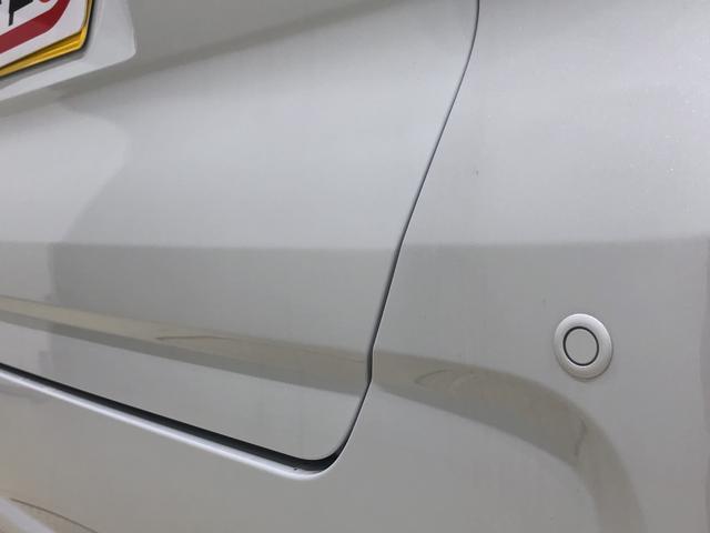 Xターボ リア片側電動スライドドア シートヒーター(39枚目)