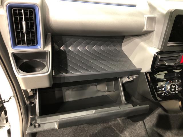 カスタムX ウェルカムオープン機能 運転席ロングスライド機構(25枚目)