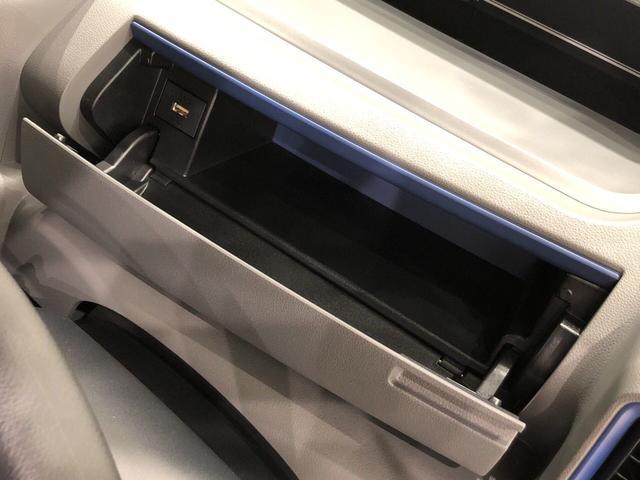 カスタムX バックカメラ ミラクルオープンドア LEDライト(19枚目)