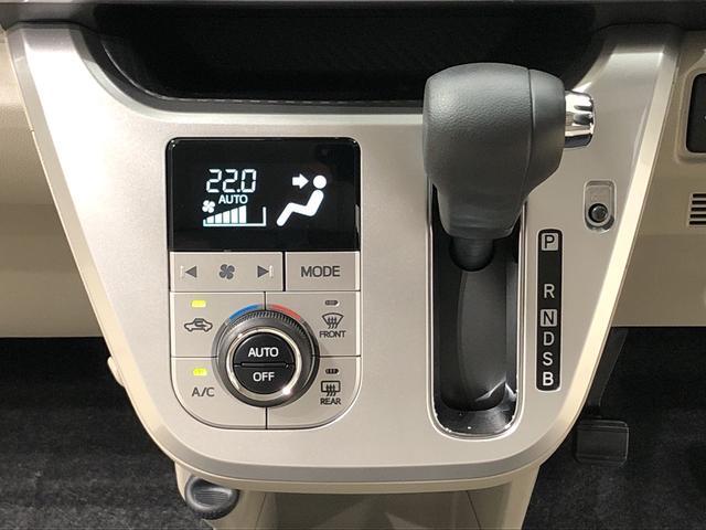 スタイルX リミテッド SAIII バックカメラ LED(13枚目)