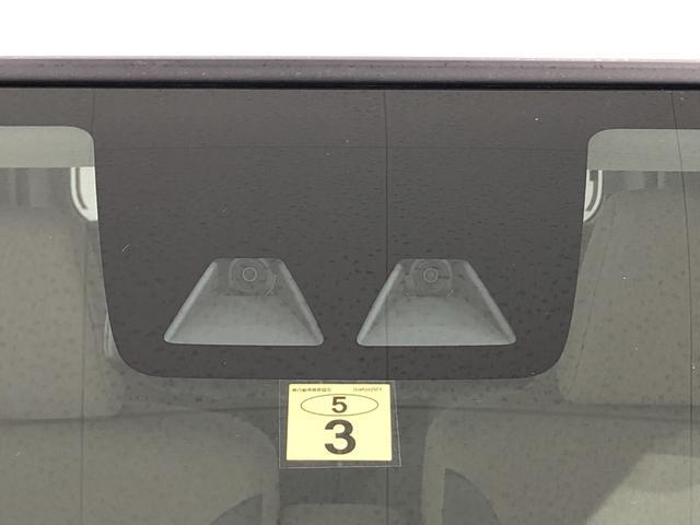 スタイルX リミテッド SAIII バックカメラ LED(39枚目)