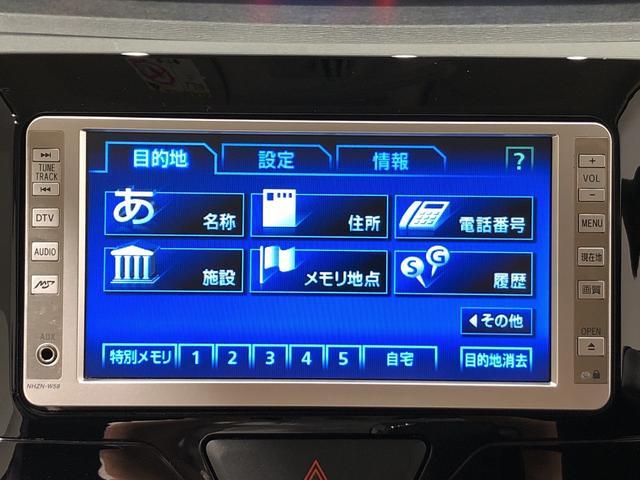 カスタムX SA ナビゲーション 衝突被害軽減ブレーキ(5枚目)