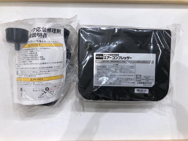 カスタムX SA ナビゲーション 衝突被害軽減ブレーキ(31枚目)