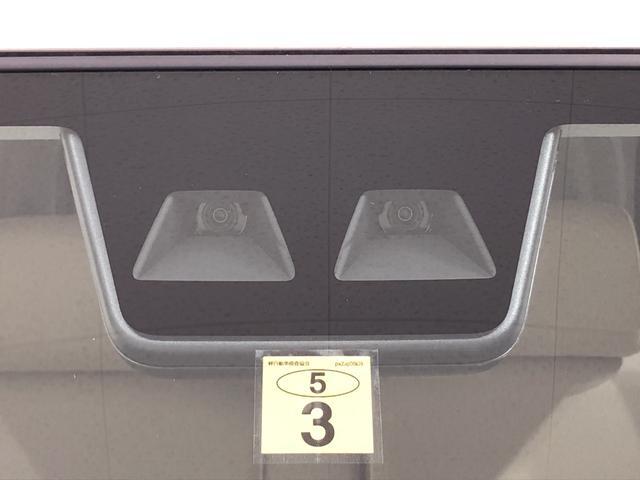 Xメイクアップリミテッド SAIII 両側パワースライドドア(39枚目)