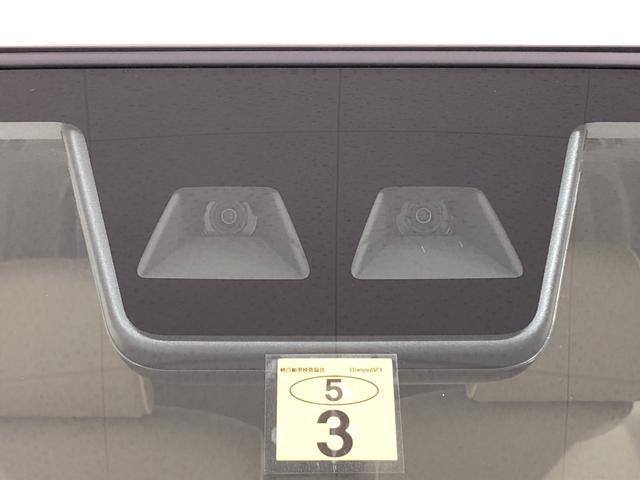 Gメイクアップリミテッド SAIII LEDライト標準装備(39枚目)