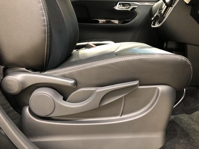 カスタム RS ハイパーリミテッドSAIII シートヒーター(26枚目)