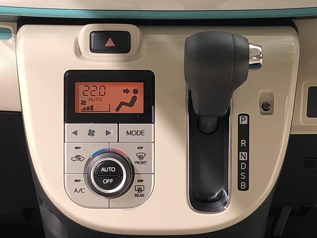Gメイクアップリミテッド SAIII LEDライト標準装備(14枚目)