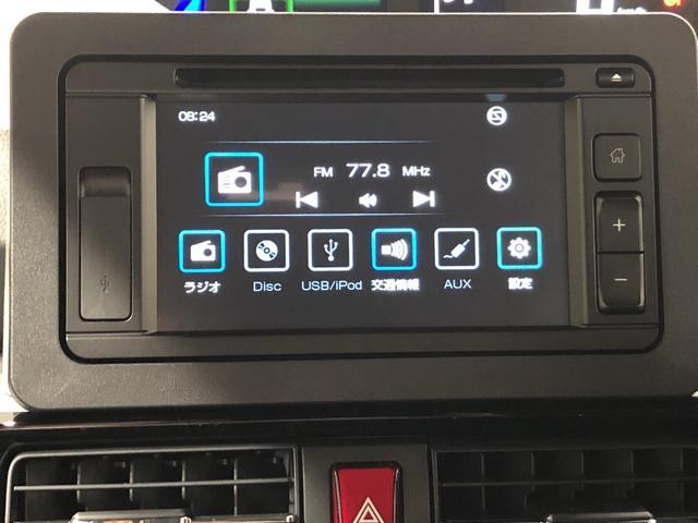 カスタムRS 4WD  運転席ロングスライドシ-ト(5枚目)