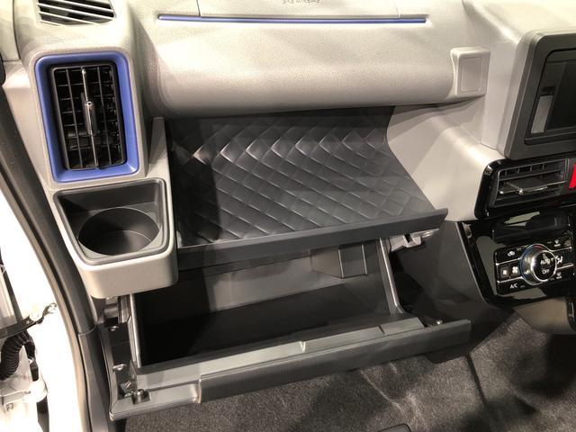 カスタムRS 4WD  運転席ロングスライドシ-ト(32枚目)
