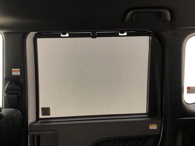 カスタムRS 4WD  運転席ロングスライドシ-ト(46枚目)