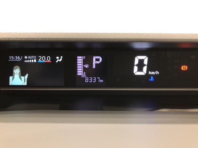 X バックカメラ LEDライト 衝突回避支援システム標準装備(15枚目)