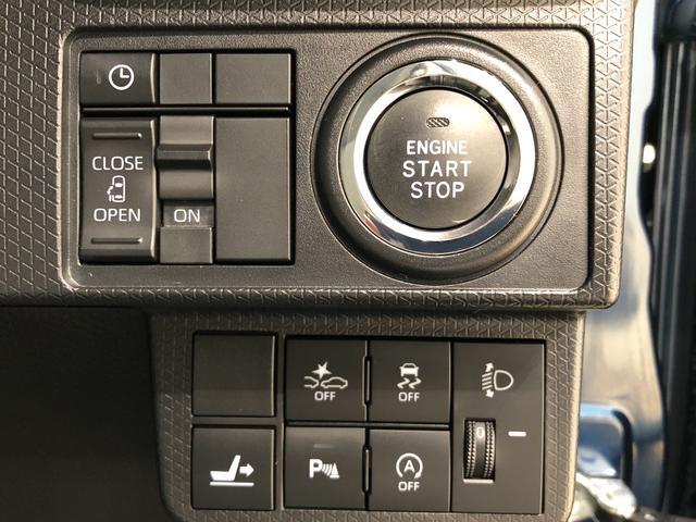 X バックカメラ LEDライト 衝突回避支援システム標準装備(16枚目)