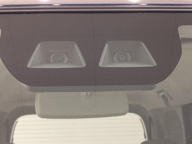 X バックカメラ LEDライト 衝突回避支援システム標準装備(41枚目)