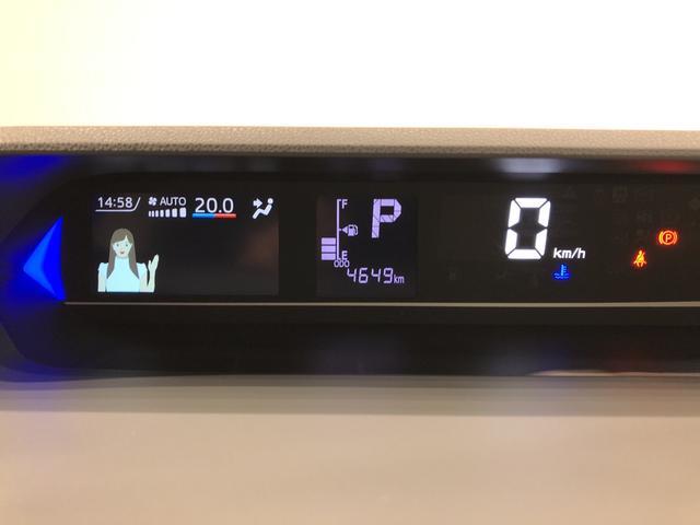 ☆TFTカラ-マルチインフォメ-ションディスプレイ☆4.2インチの液晶画面に、安全・安心のコンテンツやオ-トエアコンのステ-タスなど、さまざまな運転情報を表示し見やすさにこだわったメ-タ-です♪