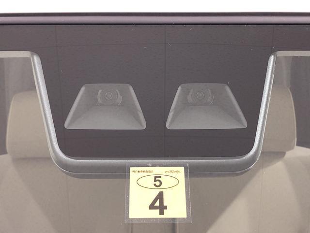 Xメイクアップリミテッド SAIII パノラマモニター付き(39枚目)