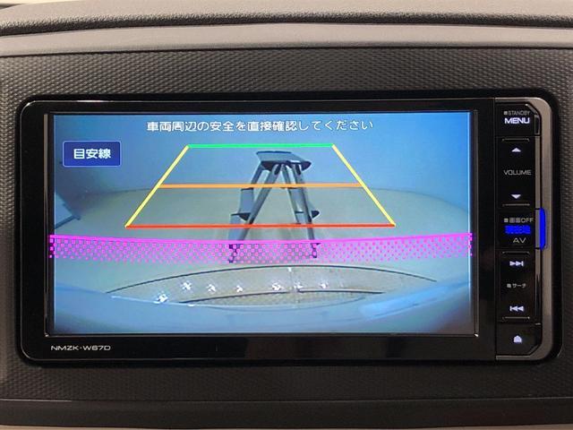 G SAIII バックカメラ シートヒーター LEDライト(6枚目)