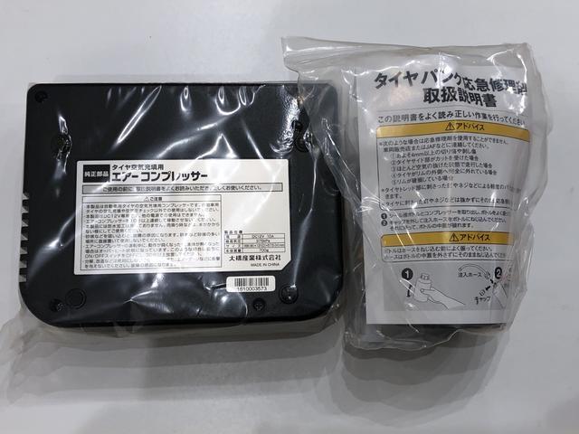 L キーレスエントリー オ-トハイビ-ム 純正CDチューナー(27枚目)