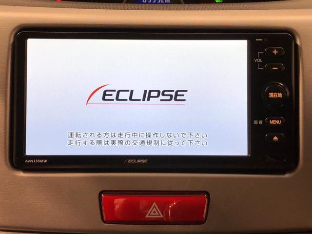 カスタム G ナビゲーション バックカメラ ETC(5枚目)