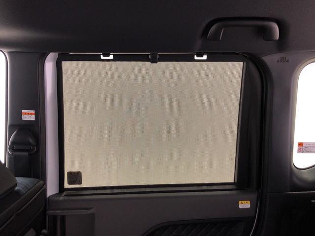 カスタムX リアカメラ リア電動スライドドア シートヒーター(33枚目)