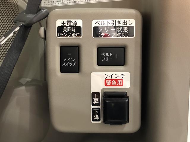 スローパーX SAII リヤシート付仕様 ナビ ETC車載器(10枚目)