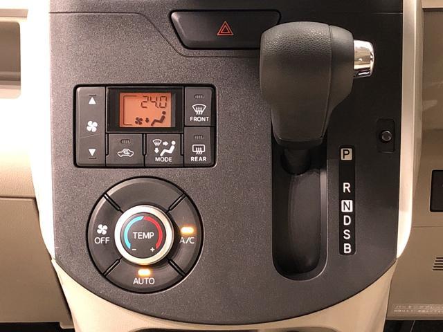 スローパーX SAII リヤシート付仕様 ナビ ETC車載器(17枚目)