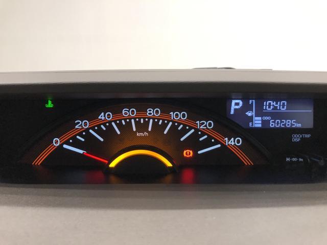 スローパーX SAII リヤシート付仕様 ナビ ETC車載器(18枚目)