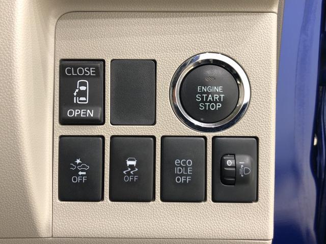 スローパーX SAII リヤシート付仕様 ナビ ETC車載器(19枚目)