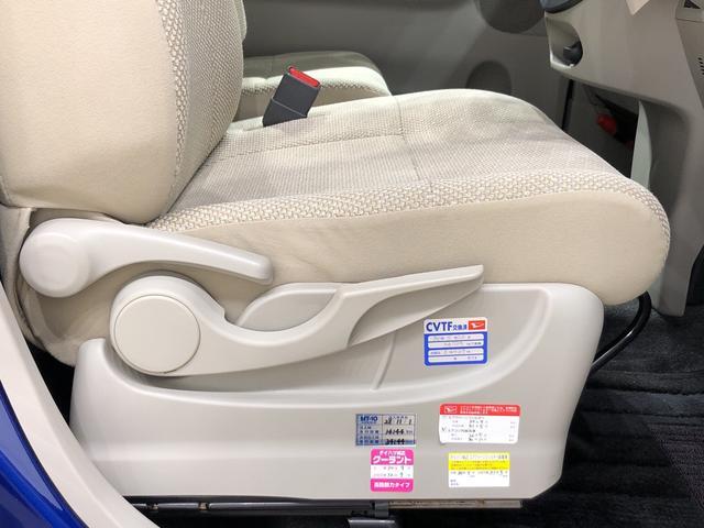スローパーX SAII リヤシート付仕様 ナビ ETC車載器(24枚目)