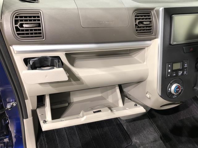 スローパーX SAII リヤシート付仕様 ナビ ETC車載器(26枚目)