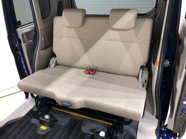 スローパーX SAII リヤシート付仕様 ナビ ETC車載器(29枚目)