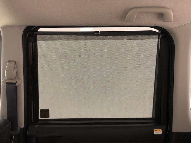 カスタムX 左側電動スライドドア LEDヘッドランプ付(28枚目)