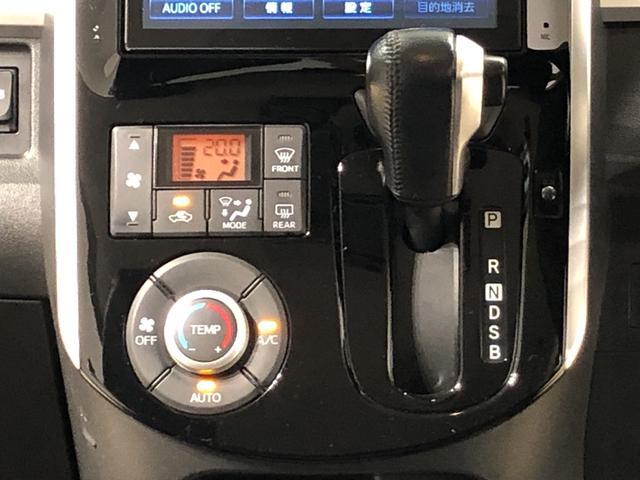 カスタムRS SA 8インチナビ 後席モニター ETC(16枚目)