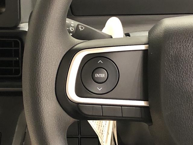 X ウェルカムオープン機能 運転席ロングスライドシ-ト(10枚目)