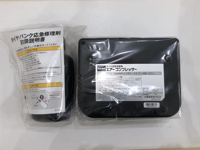 X リミテッドSA セキュリティアラーム 電動格納ミラー(31枚目)