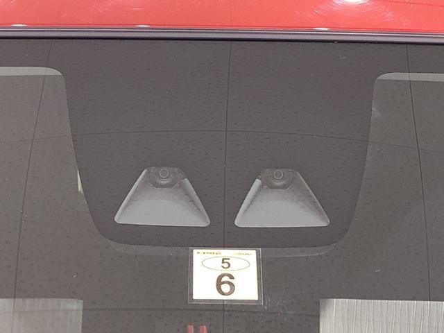 X リミテッドSAIII リアカメラ オートヘッドライト(34枚目)