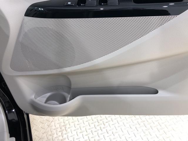 E リアカメラ シートヒーターシングル 横滑り防止機能(19枚目)